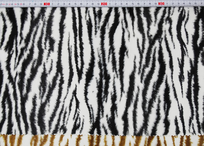 Animal Print and Rayon Fashion Fur:item numberNT731